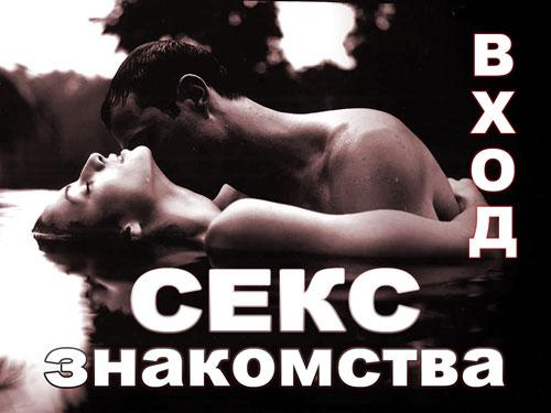 Знакомства секс шадринск